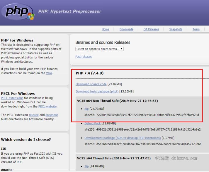 简单实用IIS配置PHP运行环境(图1)